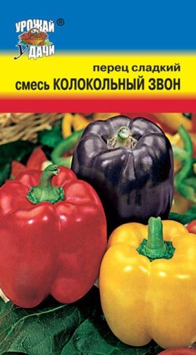 Семена Урожай удачи Перец. Колокольный звон смесь4607127337314