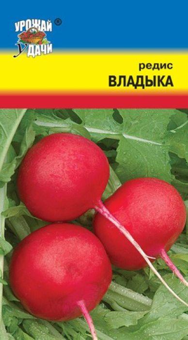 Семена Урожай удачи Редис. Владыка4607127339189
