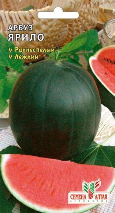 Семена Алтая Арбуз. Ярило4607142007582Уважаемые клиенты! Обращаем ваше внимание на то, что упаковка может иметь несколько видов дизайна. Поставка осуществляется в зависимости от наличия на складе.