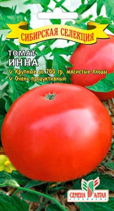 Семена Алтая Томат. Инна4607142008145С урожаем в любой год и для стола, и для рынка. Среднеспелыйиндетерминантный сорт. Плоды крупные, сочные, мясистые, массой 260-680 г.Выращивать в открытом грунте и под плёночным укрытием. В марте семенавысевают на слегка утрамбованный грунт, мульчируют торфом или почвеннымслоем 1,0 см, поливают теплой водой через ситечко, накрывают пленкой и ставятв теплое (около 25°С) место. После появления всходов пленку снимают, рассадуразмещают в светлом месте. В течение 5-7 суток температуру поддерживают науровне 15-16°С, затем повышают до 20-22°С. В фазе 1-2 настоящих листьеврассаду пикируют. 60-65-дневную рассаду в фазе 6-7 настоящих листьев и хотя быодной цветочной кисти высаживают в защищенный или открытый грунт.Уважаемые клиенты! Обращаем ваше внимание на то, что упаковка может иметьнесколько видов дизайна. Поставка осуществляется в зависимости от наличия наскладе.