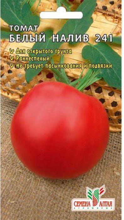 Семена Алтая Томат. Белый налив4607142008251Раннеспелый (83-110 дней) сорт для открытого грунта и малогабаритныхпленочных теплиц. Растение детерминантное, высотой 42-50 см, не требуетпасынкования. Соцветие простое, первое закладывается над 6-7 листом,последующиечерез 1-2 листа. Плоды округлые, округло-плоские, слаборебристые,красные, массой 80-132 г. Сорт устойчив к пониженным температурам ирастрескиванию плодов. В марте семена высевают на слегка утрамбованныйгрунт, мульчируют торфом или почвенным слоем 1,0 см, поливают теплой водойчерез ситечко, накрывают пленкой и ставят в теплое (около 25°С) место. Послепоявления всходов пленку снимают, рассаду размещают в светлом месте. Втечение 5-7 суток температуру поддерживают на уровне 15-16°С, затем повышаютдо 20-22°С. В фазе 1-2 настоящих листьев рассаду пикируют. 60-65-дневнуюрассаду в фазе 6-7 настоящих листьев и хотя бы одной цветочной кистивысаживают в защищенный или открытый грунт.Товар сертифицирован.Уважаемые клиенты! Обращаем ваше внимание на то, что упаковка может иметь несколько видов дизайна.Поставка осуществляется в зависимости от наличия на складе.
