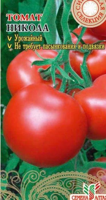 Семена Алтая Томат. Никола4607142008275Селекция Западно-Сибирской овощной опытной станции. Среднеранний (94-115дней), детерминантный сорт, куст высотой 65 см. Пригоден для выращивания воткрытом грунте и пленочных теплицах, не требует пасынкования. Плодыокруглые, гладкие, красные, массой 73-93 г, до 200 г. В кисти формирует 6-7плодов. Ценность сортастабильно высокая урожайность, дружноеформирование урожая, выравненность плодов. Отличный вкус. В мартесеменавысевают на слегка утрамбованный грунт, мульчируют торфом или почвеннымслоем 1,0 см, поливают теплой водой через ситечко, накрывают пленкой иставят в теплое (около 25°С) место. После появления всходов пленку снимают,рассаду размещают в светлом месте. В течение 5-7 суток температуруподдерживают на уровне 15-16°С, затем повышают до 20-22°С. В фазе 1-2настоящих листьев рассаду пикируют. 60-65-дневную рассаду в фазе 6-7настоящих листьев и хотя бы одной цветочной кисти высаживают в защищенныйили открытый грунт.Уважаемые клиенты! Обращаем ваше внимание на то, что упаковка может иметьнесколько видов дизайна. Поставка осуществляется в зависимости от наличияна складе.