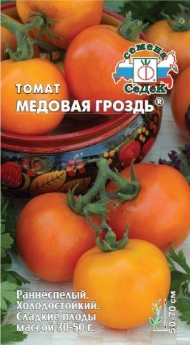 Семена Седек Томат. Медовая гроздь семена седек тыква медовая токио f1