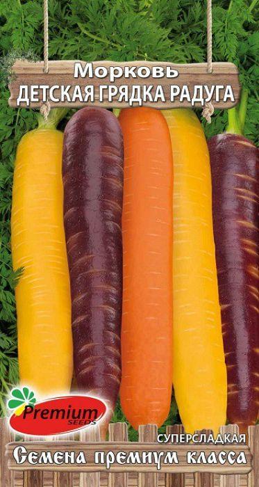 Семена Премиум Сидс Морковь. Детская грядка Радуга4620010894725Уважаемые клиенты! Обращаем ваше внимание на то, что упаковка может иметь несколько видов дизайна. Поставка осуществляется в зависимости от наличия на складе.