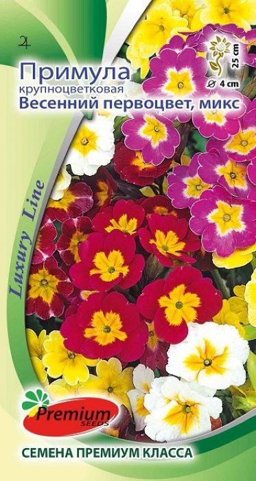 Семена Премиум Сидс Примула. Весенний первоцвет4620010894916Уважаемые клиенты! Обращаем ваше внимание на то, что упаковка может иметь несколько видов дизайна. Поставка осуществляется в зависимости от наличия на складе.