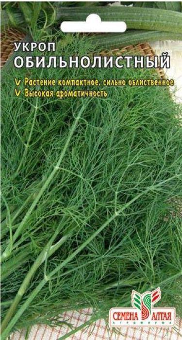 Семена Алтая Укроп. Обильнолистный4630002511516Семена Алтая Укроп. Обильнолистный - cреднеспелый сорт. Растение компактное, сильнооблиственное, с восковым налетом. Масса одного растения 20-25 г. Ароматичность сильная. Сорт универсального использования: для потребления в свежем и сушеном виде. Холодостоек, светолюбив, требователен к плодородию почвы и ее увлажненности. Предпочитает легкосуглинистые или супесчаные почвы. Семена высевают в несколько сроков с интервалом 10-12 дней, начиная с середины апреля - начала мая. Сеют укроп рядками или сплошным способом на глубину 2-3 см. Уход заключается в прополке, подкормках и поливе. Сбор урожая на зелень проводится по мере отрастания зеленой массы. Для получения более ранней зелени укроп можно высевать под зиму, во второй декаде октября. Товар сертифицирован. Уважаемые клиенты! Обращаем ваше внимание на то, что упаковка может иметь несколько видов дизайна. Поставка осуществляется в зависимости от наличия на складе.
