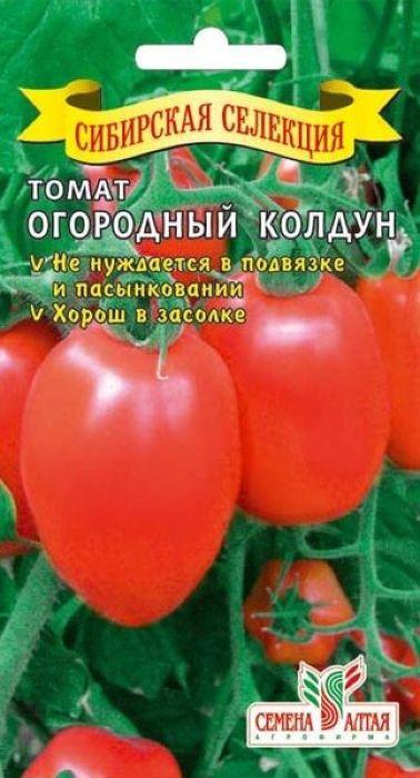 Семена Алтая Томат. Огородный колдун4630002519680