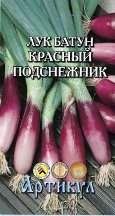 Семена Артикул Лук батун. Красный подснежник4630009390978