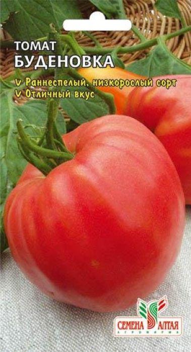 Семена Алтая Томат. Буденовка4630043100106