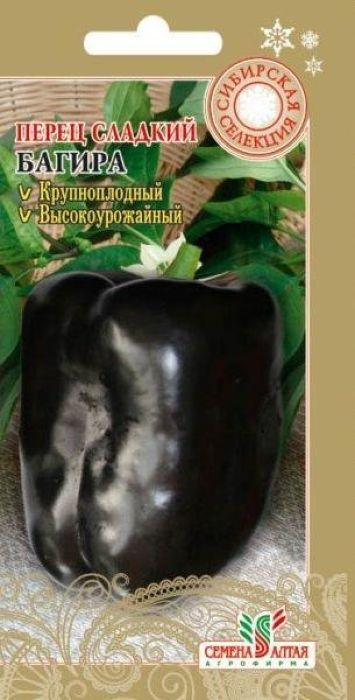 Семена Алтая Перец. Багира4630043102186Уважаемые клиенты! Обращаем ваше внимание на то, что упаковка может иметь несколько видов дизайна. Поставка осуществляется в зависимости от наличия на складе.