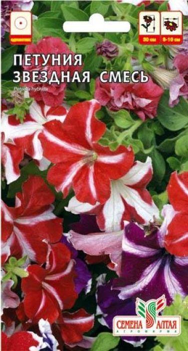 Семена Алтая Петуния. Звездная смесь4630043104579Декоративный однолетник, смесь окрасок с характерной звездой - с белыми лучами различной ширины на синем, малиновом, лиловом фоне. Растения кустистые, компактные, высотой 30 см. Цветки крупные (до 7см в диаметре), цветение продолжается с конца июня до осенних заморозков. Для декоративного оформления балконов, фасадов зданий, городских и садовых участков. Семена на рассаду сеют с конца февраля, не заделывая землей, а просто накрывая ящики стеклом. Пока всходы мелкие, их лучше не поливать, а опрыскивать. На открытом воздухе продолжают выращивание с конца мая. Возможно сохранение растений в зимний период в комнатных условиях.Уважаемые клиенты! Обращаем ваше внимание на то, что упаковка может иметь несколько видов дизайна. Поставка осуществляется в зависимости от наличия на складе.