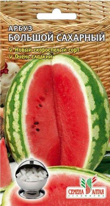 Семена Алтая Арбуз. Большой сахарный4630043108577Новый гость на вашей бахче! Скороспелый сорт, от всходов до созревания 77-85 дней. Растение плетистое, с выровненными крупными плодами массой до 10-11 кг, зелеными, с темными широкими полосами. Сорт отличается хорошей транспортабельностью и отличными товарными и вкусовыми качествами. Мякоть темно-красная, очень сладкая. Для выращивания под пленочным укрытием ивоткрытомгрунте. Хорошо растет на песчаных и супесчаных почвах. Избыточно влажные почвы не пригодны. Участок должен быть хорошо прогреваемым и освещенным, защищенным от ветров. На прежнем месте можно выращивать по истечении 4 лет. Посев производят, когда почва прогреется на глубину 8-10 см до 15°С. Перед посевом семена обрабатывают в растворе марганцовокислого калия, затем промывают чистой водой. В случае рассадного способа выращивания, рассаду высаживают, когда минует угроза заморозков, в возрасте 3-4 настоящих листьев. В открытый грунт арбуз высаживают по схеме 140 х 100 см, в теплицы —70 х 70 см с использованием шпалер.Уважаемые клиенты! Обращаем ваше внимание на то, что упаковка может иметь несколько видов дизайна. Поставка осуществляется в зависимости от наличия на складе.