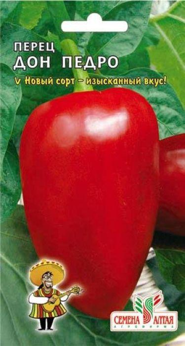 Семена Алтая Перец. Дон Педро4630043112598Уважаемые клиенты! Обращаем ваше внимание на то, что упаковка может иметь несколько видов дизайна. Поставка осуществляется в зависимости от наличия на складе.