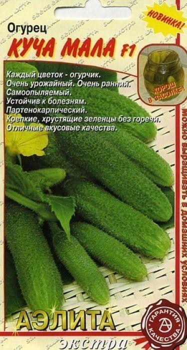 Семена Аэлита Огурец. Куча мала F14640012530346 Уважаемые клиенты! Обращаем ваше внимание на то, что упаковка может иметь несколько видов дизайна. Поставка осуществляется в зависимости от наличия на складе.