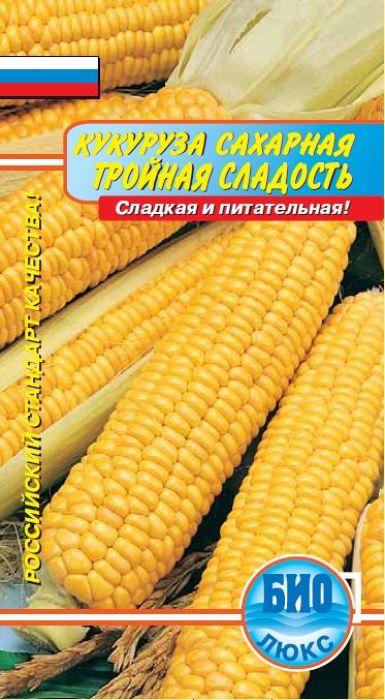 Семена Аэлита Кукуруза. Детская4640012533583