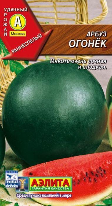 Семена Аэлита Арбуз. Огонек4640012535266Сорт раннеспелый, вступает в плодоношение через 70-80 дней после полных всходов. Предназначен дляоткрытого грунта и теплиц. Растения плетистые, главная плеть не превышает 1,8 м в длину. Плоды шаровидные, стонкой корой, массой 2-2,5 кг. Мякоть ярко-красная, нежная, сочная, сладкая, прекрасного вкуса. Сорт относительноустойчив к антракнозу и настоящей мучнистой росе. Посев семян на рассаду или в открытый грунт в конце мая - начале июня на глубину 2-3 см. При выращивании втеплицах растения подвязывают к шпалере и формируют в один стебель. Все боковые побеги до высоты 50 смудаляют, последующие - прищипывают после третьего листа. В открытом грунте на растении оставляют первые 3-4завязи, затем верхушку прищипывают. Растениям необходимы своевременные поливы, прополки, рыхления иподкормки.Товар сертифицирован.Уважаемые клиенты! Обращаем ваше внимание на то, что упаковка может иметь несколько видов дизайна.Поставка осуществляется в зависимости от наличия на складе.
