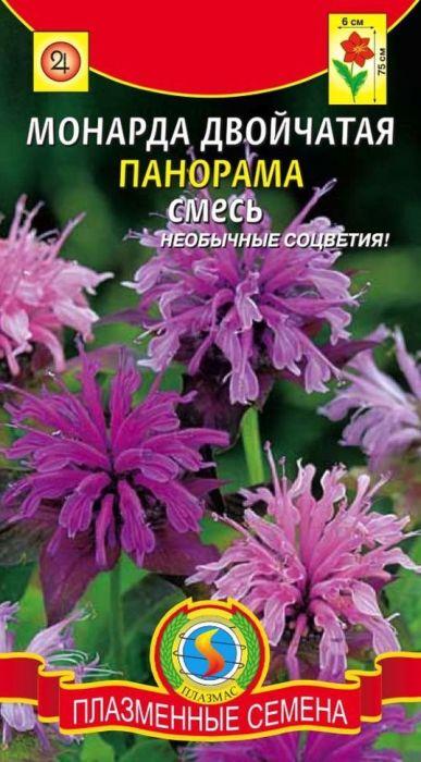 Семена Плазмас Монарда двойчатая. Панорама. Смесь4650001403384Декоративное морозостойкое и достаточно устойчивое к болезням и вредителям травянистое растение, которое, разрастаясь, образует долгоцветущие густые заросли, распространяющие вокруг себя удивительно приятный аромат. Стебли прямостоячие, слегка опушенные. Цветки мелкие, алого, розового, лилового или фиолетового цвета, собраны в густое головчатое соцветие до 6 см в диаметре, иногда развивается еще одно соцветие, расположенное над первым. Крупные, листовидные прицветники часто одной окраски с цветками. Монарда долго сохраняет декоративность - сначала она радует пышным продолжительным цветением, а затем её высокие цветоносы с плодами-орешками ещё долго украшают своим экзотическим видом осенне-зимний пейзаж сада. Используют в миксбордерах, группах, при создании цветников в деревенском стиле. Великолепна в букетах.ПОСЕВ: семенами в открытый грунт в мае, глубина заделки семян 1-2 см. Для равномерного распределения семян их смешивают с песком. Оптимальная температура прорастания семян +20°С. Первое время всходы растут очень медленно. Затем растения прореживают: вначале через 10 см, а потом через 20 см. При семенном размножении в первый год монарда не цветет.Можно выращивать через рассаду. Для этого в конце марта-апреле семена сеют в легкую почву, а через 2 недели после появления всходов пикируют по схеме 3 x 3см. На грядку растения высаживают не раньше, чем минует срок наступления последнего заморозка для данной зоны. Расстояние в ряду 30 см, междурядье 60-70 см. К почвам нетребовательна, но лучше растет на легких известковых почвах. Предпочитает защищенное от ветра солнечное местоположение или легкую полутень.УХОД: полив в сухую погоду, в сухое жаркое лето почву рекомендуется замульчировать торфом или перегноем. Всходы необходимо тщательно пропалывать, чтобы растения не заглушались сорняками. Подкормки комплексным минеральным удобрением. Рекомендуется осенняя обрезка. Раз в 3-4 года кусты желательно делить.ЦВЕТЕ