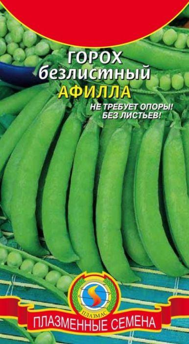 Семена Плазмас Горох безлистный. Афилла4650001405661Позднеспелый сорт лущильного гороха, отличающийся полным отсутствиемлистьев. Листва преобразована в усы, переплетающиеся и поддерживающиерастение. Эта особенность позволяет выращивать данный горох без опор.Растение высотой 50-55 см. Бобы темно-зеленого цвета, крупные. Каждыйстручок содержит 6-9 сладких горошин. Прекрасно подходит для использованияв сыром виде, рекомендован для обработки в домашней кулинарии,консервирования и замораживания. Сорт устойчив к мучнистой росе.Регулярный сбор урожая способствует появлению новых бобов. Достоинства: без листьев, выращивается без опор, продолжительноеплодоношение. Посев: в начале мая семенами в грунт. Желательны почвы некислые,влагоемкие, после огурцов, томатов, тыкв и картофеля. Глубина посева 3-5 см.Схема посева 15-20 x 3 см. Высеянные семена хорошо прижать к почве, чтобыони плотно соприкасались с ней. Горох не переносит свежих органическихудобрений. Предпочитает супесчаные и суглинистые почвы. Уход: заключается в поливе и рыхлении. Особенно нуждается во влаге во времяцветения и формирования бобов.Уважаемые клиенты! Обращаем ваше внимание на то, что упаковка может иметьнесколько видов дизайна. Поставка осуществляется в зависимости от наличияна складе.