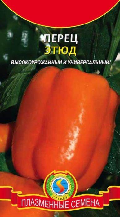 Семена Плазмас Перец. Этюд4650001406309Среднеранний сорт европейской селекции (от полных всходов до техническойспелости 107-113 дней), предназначенный для выращивания в открытом грунте ипленочных теплицах. Растение высотой до 70 см. Крупные глянцевые 3-4-хкамерные плоды красивого оранжевого цвета вытянуто-кубовидной формы, столстыми стенками (6-8 мм), обладают вкусной сочной мякотью. Масса 130-190 г.Отлично подходят для потребления в свежем виде, а также использования вдомашней кулинарии, консервирования и фаршировки. Урожайность 6-7кг/м2.Подходят для продолжительной транспортировки и хранения. ПОСЕВ: семена сеют на рассаду в конце февраля-начале марта. Пикируют в фазе1-2 настоящих листьев. В неотапливаемые теплицы 70-80 дневную рассадувысаживают в конце мая-начале июня, по схеме 70 х 40 см. Предпочтительнысуглинистые, воздухопроницаемые почвы. Хорошие предшественники - огурец,зернобобовые, капуста.УХОД: перец отзывчив на внесение фосфорно-калийных удобрений для лучшегозавязывания плодов и подкормку азотными удобрениями в течение всегопериода вегетации. Растения требовательны к влажности почвы и низкойвлажности воздуха. Поэтому полив осуществляют после захода солнца теплойводой под корень. Для развития корневой системы следует проводитьрегулярные рыхления почвы. Формируют в один стебель.Уважаемые клиенты! Обращаем ваше внимание на то, что упаковка может иметьнесколько видов дизайна. Поставка осуществляется в зависимости от наличияна складе.