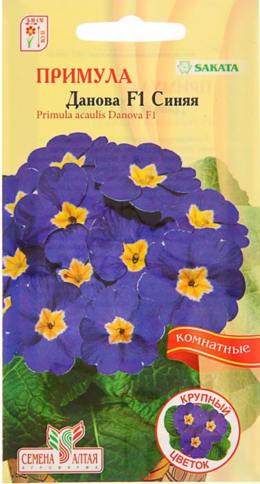 Семена Алтая Примула Данова F1. Синяя4680206020970Раннецветущий морозостойкий многолетник. Примулы серии Данова отличаются выровненностью по размеру растений, диаметру цветка и срокам зацветания. В период цветения низкие одиночные цветоносы чуть возвышаются над розеткой листьев, образуя плотную шапочку из крупных ярких цветков. Прекрасно смотрятся в горшках и контейнерах, используются для групповых посадок в саду.Примулы предпочитают полутенистые участки, свободные от сорняков, и рыхлые, достаточно увлажненные почвы с добавлением перегноя. Для лучшей зимовки ежегодно под кустики подсыпают питательную землю.Семена на рассаду высевают в марте-апреле. Сеют по поверхности субстрата, прижимают, ставят в пакет и стратифицируют 3-4 недели (влажная почва, температура +0-2°С), затем помещают в темное место. При температуре 16-18°С всходы появляются через 18-25 дней, их переносят на свет, но от яркого солнца притеняют. В открытый грунт лучше сеять под зиму. Для выращивания в качестве комнатного растения семена высевают в январе, пикируют в марте-апреле.Уважаемые клиенты! Обращаем ваше внимание на то, что упаковка может иметь несколько видов дизайна. Поставка осуществляется в зависимости от наличия на складе.