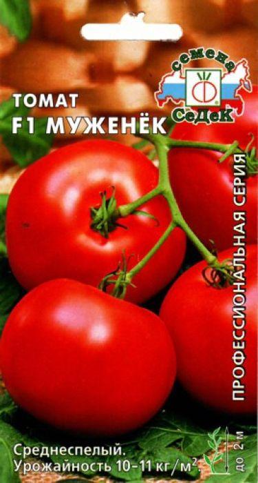 Семена Седек Томат F1. Муженек семена седек томат розовый лидер