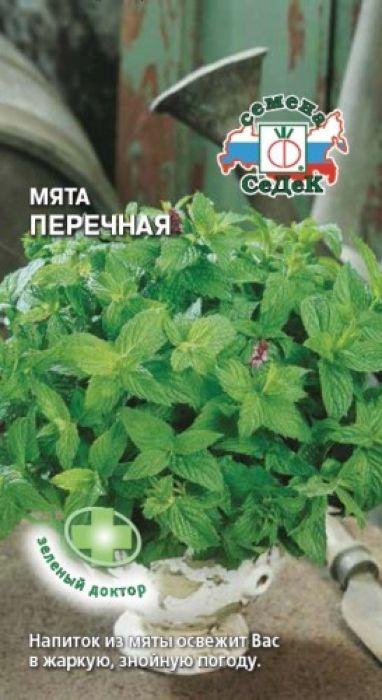 Семена Седек Мята. Перечная семена седек томат чибис