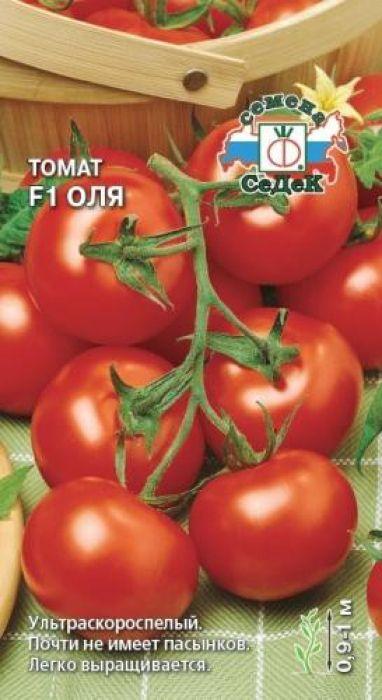 Семена Седек Томат. Оля F14690368011891Уважаемые клиенты! Обращаем ваше внимание на то, что упаковка может иметь несколько видов дизайна. Поставка осуществляется в зависимости от наличия на складе.