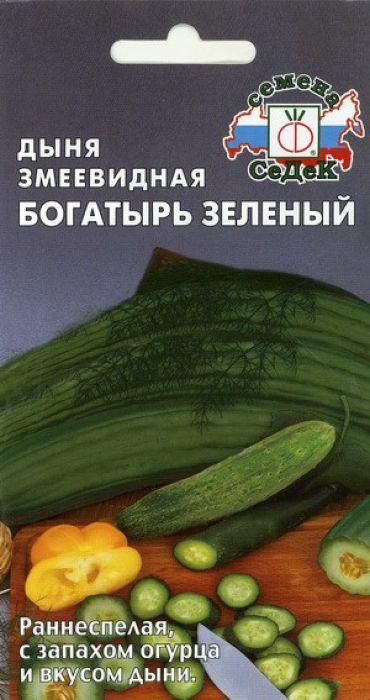 Семена Седек Армянский огурец. Богатырь зеленый4690368012768