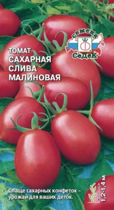 Семена Седек Томат. Сахар малиновый4690368013048 Уважаемые клиенты! Обращаем ваше внимание на то, что упаковка может иметь несколько видов дизайна. Поставка осуществляется в зависимости от наличия на складе.