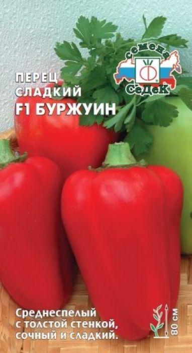 Семена Седек Перец. Буржуин F14690368014953