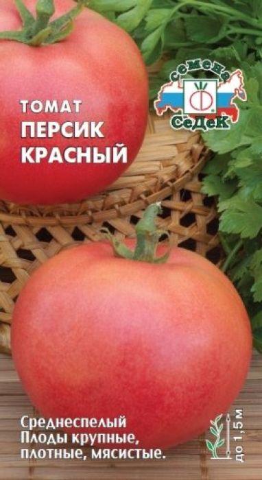 Семена Седек Томат. Персик красный4690368022293