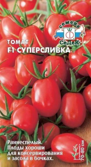 Семена Седек Томат. Суперсливка F14690368023924
