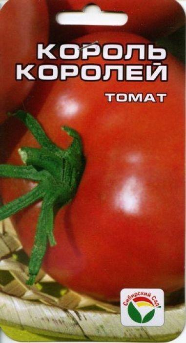Семена Сибирский сад Томат. Король Королей7930041231015Среднепоздний сорт-гигант для защищенного грунта. Прекрасно подходит для садоводов, предпочитающих выращивать в теплицах крупноплодные сорта томатов. Растение индетерминантное, мощное, высотой 1,4-1,8 м, что позволяет полностью использовать объем теплицы. Плоды очень крупные, ярко-красные, плотные, плоско-округлой формы. Минимальная масса плода — 300 г, максимальная 1300-1500 грамм, причем, чем лучше уход за растением, тем крупнее плоды и обильнее урожай. Первая кисть закладывается над 9 листом, последующие через 3 листа. Урожайность до 5 кг с растения.Посев на рассаду производят за 60-70 дней до высадки растений на постоянное место. Оптимальная постоянная температура прорастания семян 23-25°С.При высадке в грунт на 1 м2 размещают 2,8-3,1 растения. Сорт хорошо реагирует на полив и подкормки комплексными минеральными удобрениями. Выращивают в один-два стебля с подвязкой к опоре.Для ускорения процесса всхожести семян, оздоровления растений, улучшения завязываемости плодов рекомендуется пользоваться специально разработанными стимуляторами роста и развития растений.Уважаемые клиенты! Обращаем ваше внимание на то, что упаковка может иметь несколько видов дизайна. Поставка осуществляется в зависимости от наличия на складе.