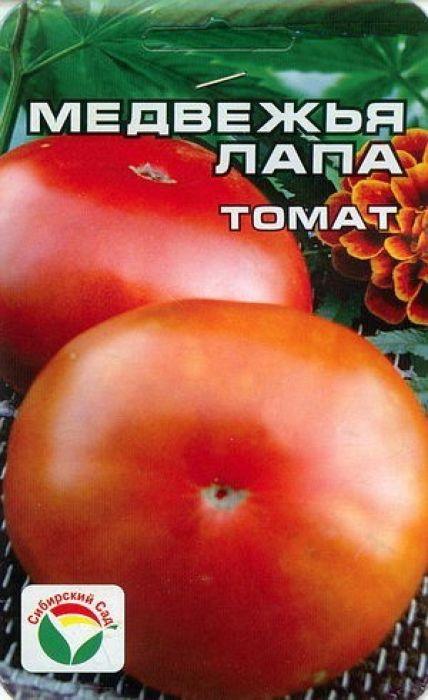 Семена Сибирский сад Томат. Медвежья лапа7930041231268