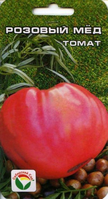 Семена Сибирский сад Томат. Розовый мед7930041231619Новый сорт Западно-Сибирской селекции с особо крупными плодами медового вкуса. Растение детерминантное, слаборослое, высотой 60-70 см, с высокой нагрузкой тяжелыми плодами, весом до 1500 г. Плоды усечено-сердцевидной формы, насыщенно-розового цвета с муаровым отливом. Пригоден для употребления в свежем виде, домашней кулинарии и рыночных продаж.Посев на рассаду производят за 50-60 дней до высадки растений на постоянное место. Оптимальная постоянная температура прорастания семян 23-25°С. При высадке в грунт на 1 м2 размещают 3 растения. Сорт хорошо реагирует на полив и подкормки комплексными минеральными удобрениями. Выращивают в 2-3 стебля с подвязкой.Для ускорения процесса всхожести семян, оздоровления растений, улучшения завязываемости плодов рекомендуется пользоваться специально разработанными стимуляторами роста и развития растений.Уважаемые клиенты! Обращаем ваше внимание на то, что упаковка может иметь несколько видов дизайна. Поставка осуществляется в зависимости от наличия на складе.