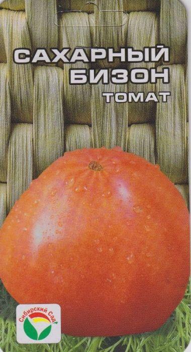 Семена Сибирский сад Томат. Сахарный бизон7930041231732Прародитель многих перспективных сортов и видов. Очень пластичный сорт по своим данным характеристикам. Достоинства сорта: крупноплодность (от 250 до 600 г) при довольно ранних сроках созревания, в сочетании с детерминантным типом куста (80-100 см). Сорт славится очень вкусными, мясистыми, сахарными плодами розового цвета.Выращивается в открытом грунте и под пленочными укрытиями. На 1 м2 высаживают не более 2-3 растений. Сорт довольно устойчив ко многим грибковым заболеваниям, а также к неблагоприятным погодным условиям. Для ускорения процесса всхожести семян, оздоровления растений, улучшения завязываемости плодов рекомендуется пользоваться специально разработанными стимуляторами.Уважаемые клиенты! Обращаем ваше внимание на то, что упаковка может иметь несколько видов дизайна. Поставка осуществляется в зависимости от наличия на складе.