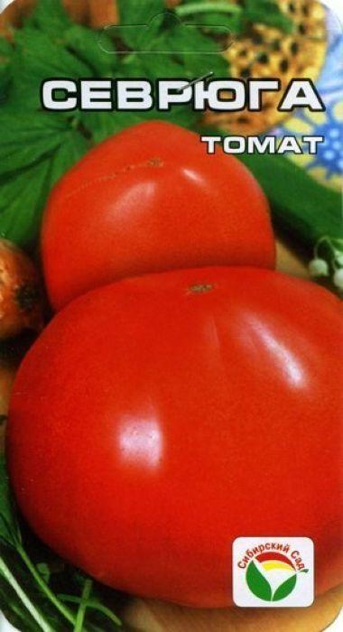 Семена Сибирский сад Томат. Севрюга7930041231763Уважаемые клиенты! Обращаем ваше внимание на то, что упаковка может иметь несколько видов дизайна. Поставка осуществляется в зависимости от наличия на складе.