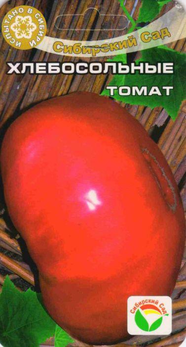 Семена Сибирский сад Томат. Хлебосольный розовый7930041232128