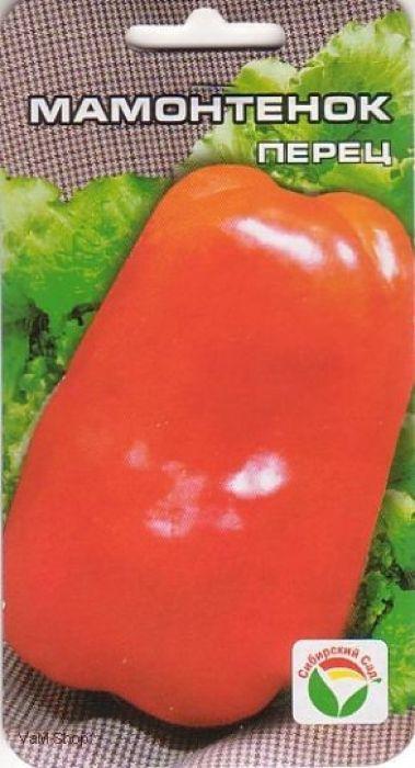 Семена Сибирский сад Перец. Мамонтенок7930041232869