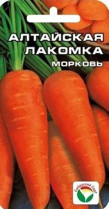 Семена Сибирский сад Морковь. Алтайская лакомка7930041233040Один из самых сладких сортов моркови! Характеризуется оптимальным сочетанием высоких вкусовых достоинств корнеплодов и способностью формировать урожай при самых экстремальных условиях выращивания. Сорт способен обеспечить продукцией при отсутствии полива и тщательного ухода, так как имеет высокую экологическую приспособленность к сибирским условиям. Имеет корнеплоды удлиненно-конической формы, до 20 см длиной, с закругленным кончиком. Красно-оранжевая мякоть с содержанием каротина и сахаров обеспечивает нежный морковный вкус. Корнеплоды способны лежать до следующего урожая без потерь вкусовых и товарных качеств.Для ускорения процесса всхожести семян, оздоровления растений, улучшения завязываемости плодов рекомендуется пользоваться специально разработанными стимуляторами роста и развития растений.Уважаемые клиенты! Обращаем ваше внимание на то, что упаковка может иметь несколько видов дизайна. Поставка осуществляется в зависимости от наличия на складе.