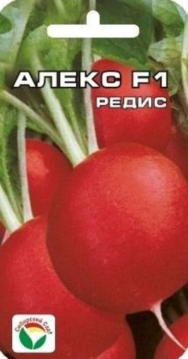 Семена Сибирский сад Редис. Алекс F17930041233187Уважаемые клиенты! Обращаем ваше внимание на то, что упаковка может иметь несколько видов дизайна. Поставка осуществляется в зависимости от наличия на складе.