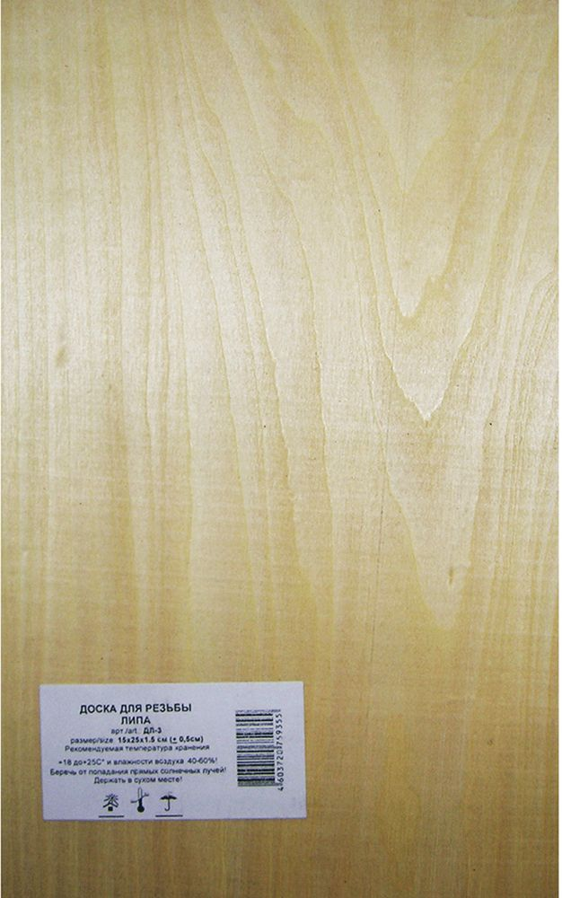 Заготовка деревянная Промысел Доска липовая, для резьбы, 15 х 25 х 1,5 смДЛ-3Материал - дерево массив. Заготовки из натурального дерева являются хорошей основой для резьбы по дереву, декупажа, ручной росписи, декоративных поделок. Рекомендуемая температура хранения 18 до +25С° и влажности воздуха 40-60%. Беречь от попадания прямых солнечных лучей. Держать в сухом месте!