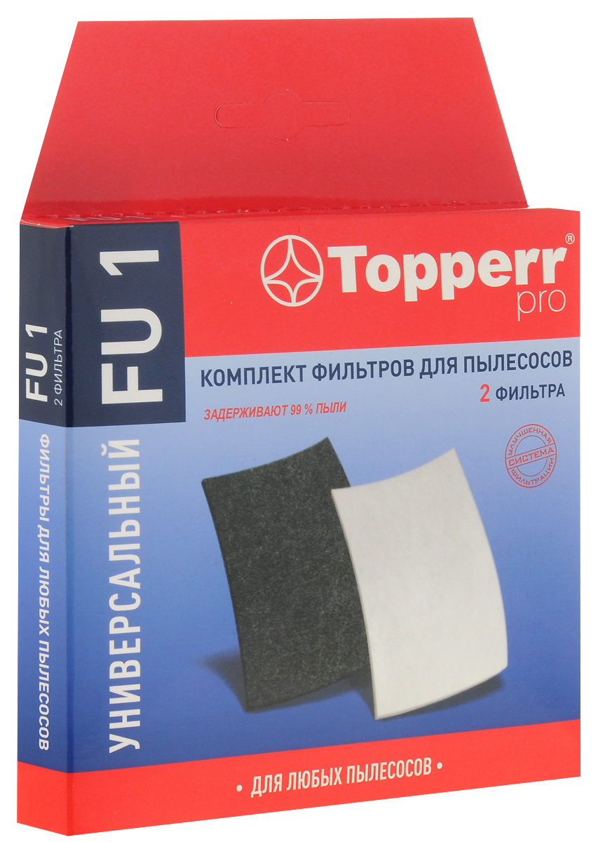 Topperr FU 1 комплект фильтров для пылесоса topperr fu 1