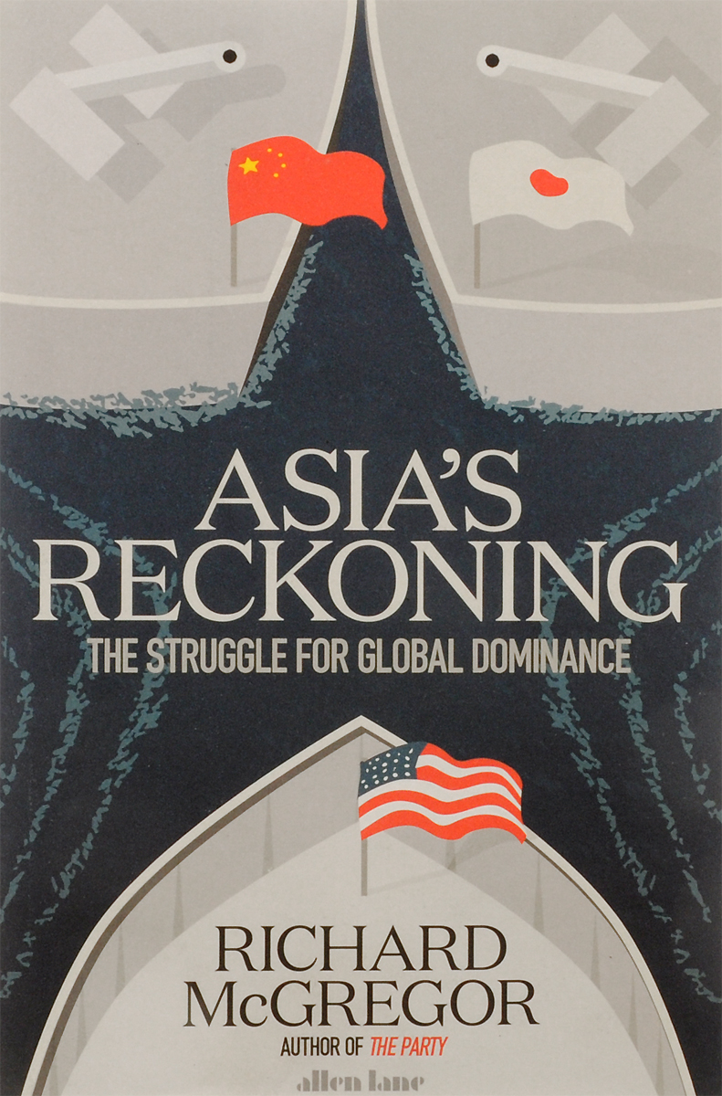Asia's Reckoning: The Struggle for Global Dominance arthur cotterell western power in asia its slow rise and swift fall 1415 1999
