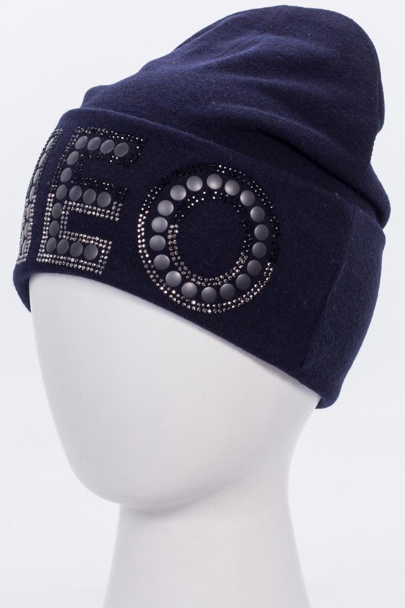 Шапка женская Level Pro, цвет: темно-синий. 383567. Размер 56/58383567Стильная женская шапка Level Pro дополнит ваш наряд и не позволит вам замерзнуть в холодное время года. Шапка выполнена из шерсти и полиэстера, что позволяет ей великолепно сохранять тепло и обеспечивает высокую эластичность и удобство посадки. Изделие оформлено небольшим отворотом с принтовой надписью. Такая шапка составит идеальный комплект с модной верхней одеждой, в ней вам будет уютно и тепло.