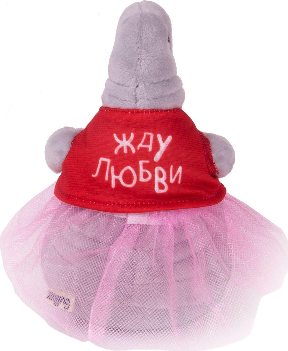 GulliverМягкая игрушка Ждун Жду Любви 15 см