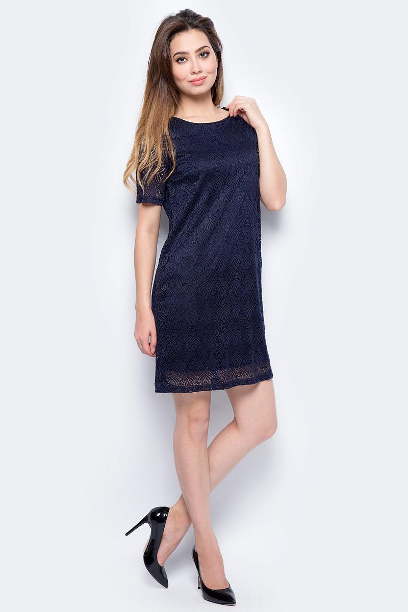 Платье Vero Moda, цвет: синий. 10182882_Navy Blazer. Размер M (46)10182882_Navy BlazerСтильное платье Vero Moda выполнено из высококачественного материала. Модель свободного кроя с круглым вырезом горловины и короткими рукавами подчеркнет вашу женственность. Платье на спинке застегивается на пуговицу.