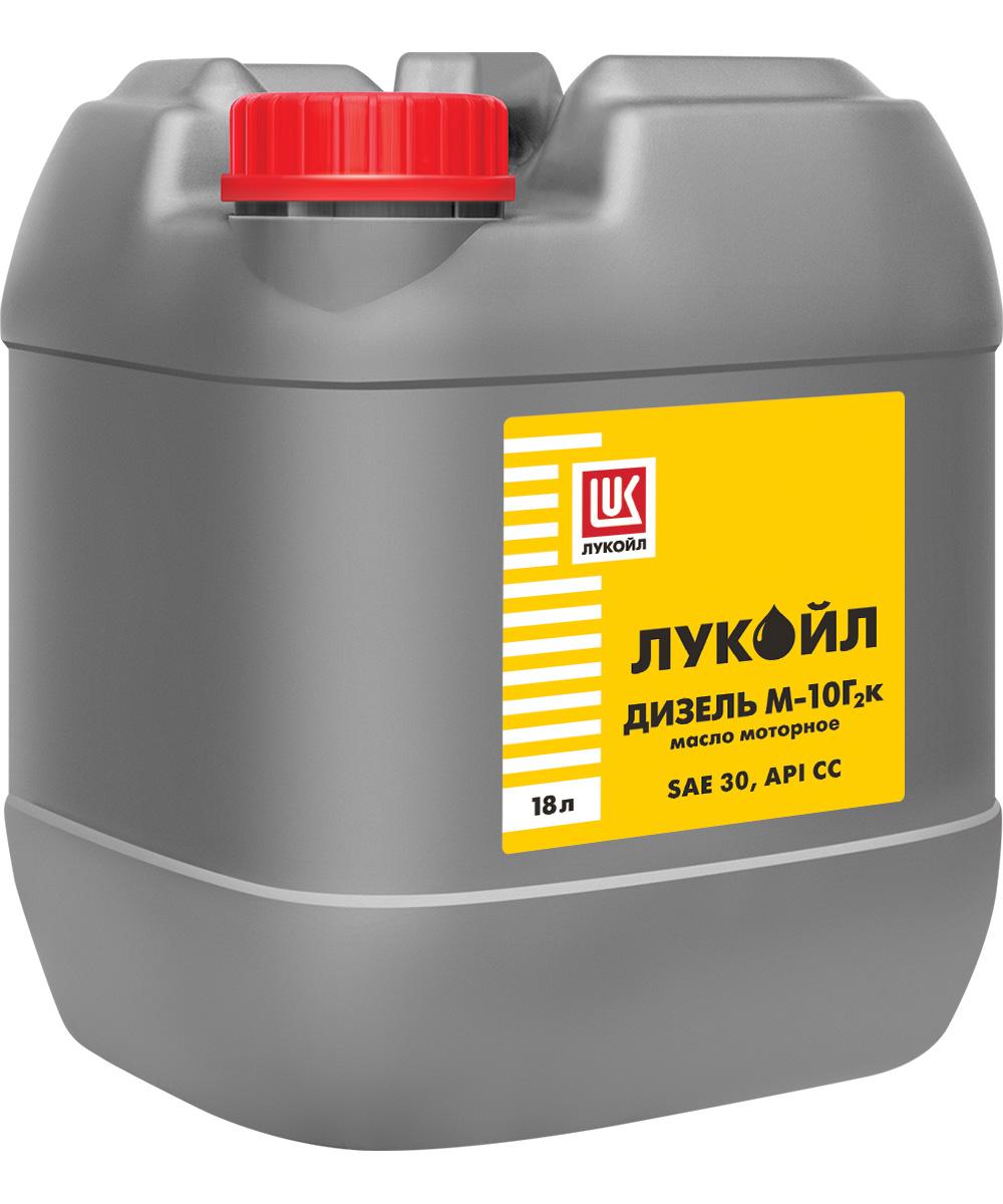 Моторное масло ЛУКОЙЛ ДИЗЕЛЬ М-10Г2к, 18 л перепускной клапан топливной аппаратура форд скорпио 2 5 дизель купить