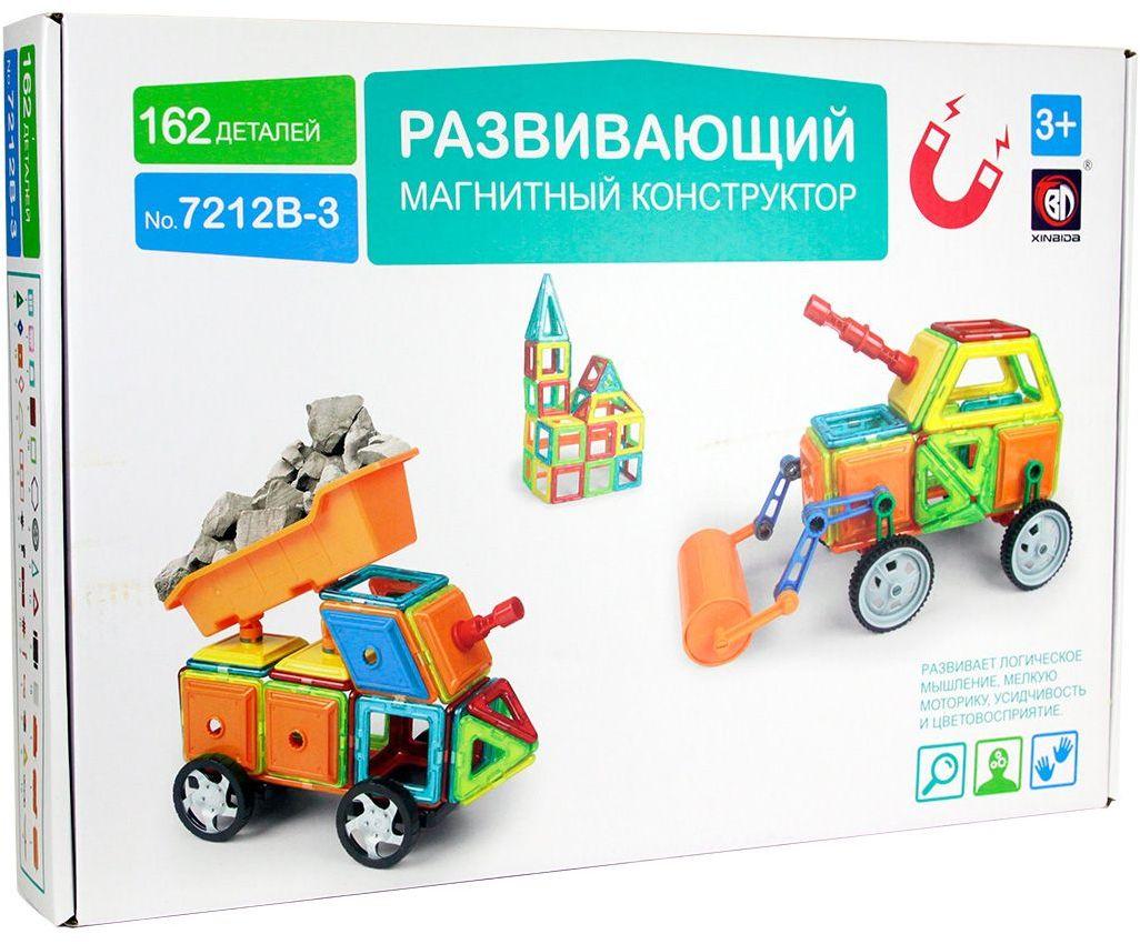 Умный Шмель Магнитный конструктор Грузовик и Каток умный сад в подробностях