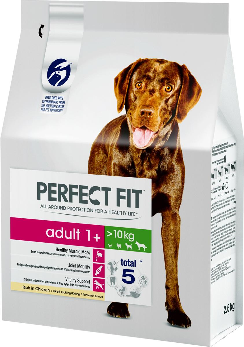 Корм сухой Perfect Fit, для взрослых собак от 1 года средних и крупных пород, с курицей, 2,6 кг80230Система профессионального питания Perfect Fit разработана совместно с диетологами и ветеринарами научно-исследовательского центра Waltham и специально создана для поддержания активности и жизненной энергии собаки на протяжении всей жизни.В основе профессионального рациона Perfect Fit лежит уникальная формула Perfect Fit Ttotal 5 Formula, которая заботится о важнейших слагаемых здоровья в соответствии с размером и возрастом собаки. Также данная рецептура учитывает особые потребности взрослых собак средних и крупных пород:- здоровая мускулатура. Содержит белки высокого качества для поддержания сильной и здоровой мускулатуры.- подвижность суставов. Содержит натуральный источник глюкозамина для поддержания здоровья суставов, что способствует хорошей подвижности собаки- жизненная энергия. Содержит повышенные уровни витаминов В1, В2, В6 и железа, способствующие поддержанию активности собаки.Состав: курица (18%), кукуруза, пшеница, жир куриный, гидролизат животного происхождения, высушенная пульпа сахарной свеклы (3%), сухое цельное яйцо (1,2%), соль, натрий триполифосфат (0,7%), холин хлорид, масло подсолнечное (0,4%), калий хлорид, экстракт цикория (0,2%), минеральные вещества и витамины. Содержание питательных веществ (100 г): белок - 25 г; жир - 14 г; зола - 7,5 г; влажность - 8,5 г; клетчатка - 1,9 г; железо - 10,7 мг; витамин А - 1224 МЕ; витамин D3 - 135 МЕ; витамин Е - 37,5 мг. Добавленные вещества (кг): витамин В1 - 7,3 мг; витамин В2 - 12,5 мг; витамин В6 - 3,3 мг; иодид калия - 1,6 мг; моногидрат сульфата марганца - 122 мг; пентагидрат сульфата меди - 18,8 мг; моногидрат сульфата цинка - 325 мг; селенит натрия - 0,55 мг.Товар сертифицирован.